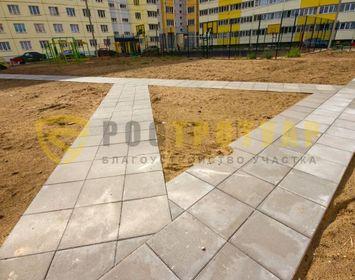 Тротуарная плитка квадрат 330х330х80